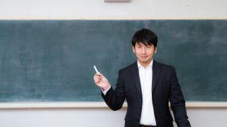 個別指導塾を選ぶ時に、最も重要な事は何か